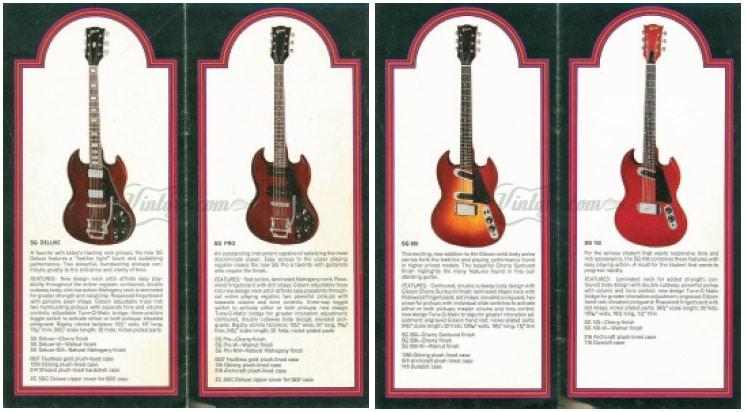 SGs von 1972