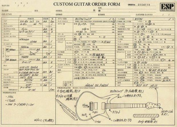 ESP Custom Guitar Order Form 0104119
