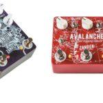 Zander Circuitry Avalanche - Cranium